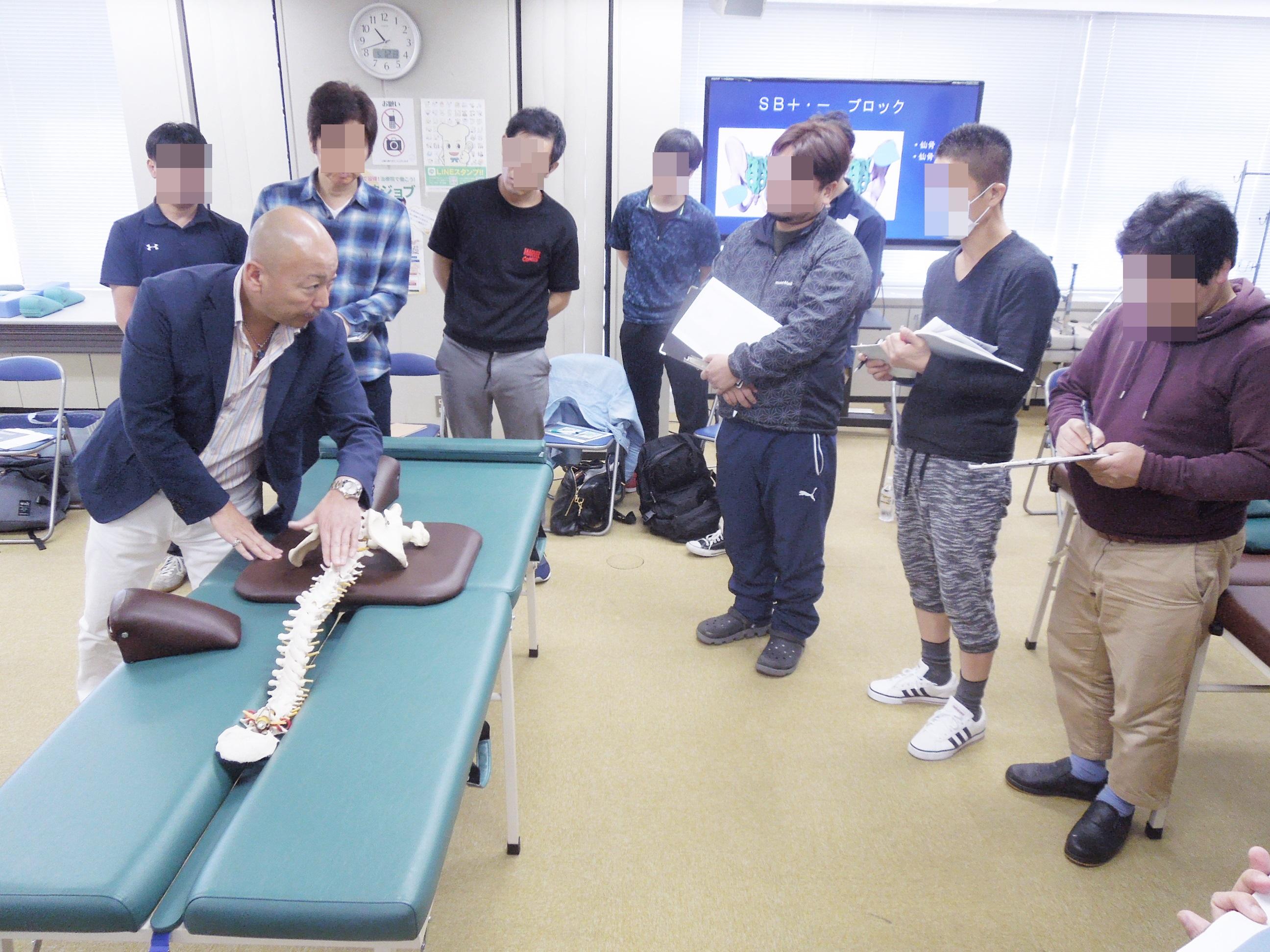 R01.5.12『H.M.B.T(ハイブリッド・メソッド・ブロック・テクニック)腰部疾患、慢性腰痛、分離・すべり症 等』(大阪)
