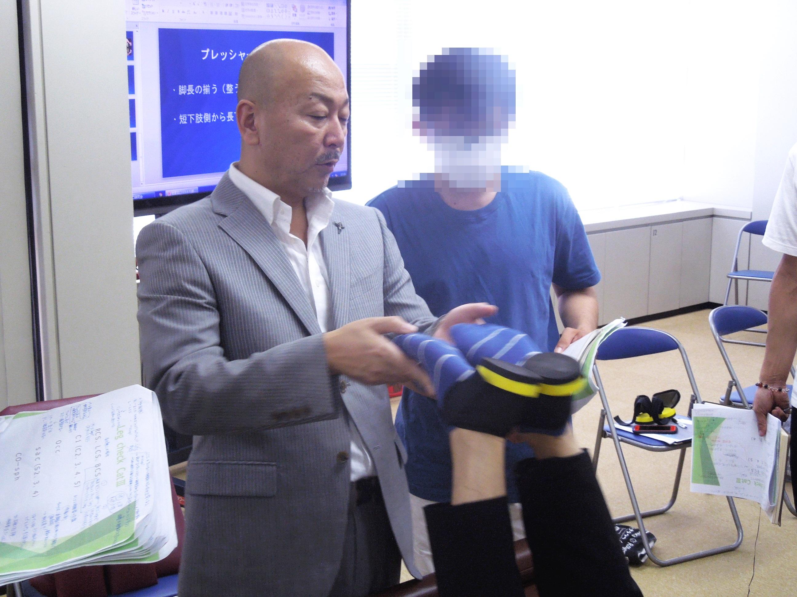R01.9.8『H.M.T(ハイブリッド・メソッド・テクニック)アイソレーションテスト(四肢)検査、矯正法』(大阪)