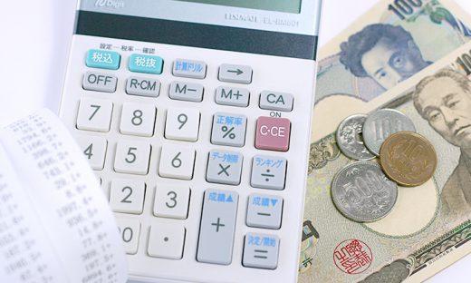 電卓と現金とレシート