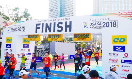 大阪マラソン2018ゴール風景