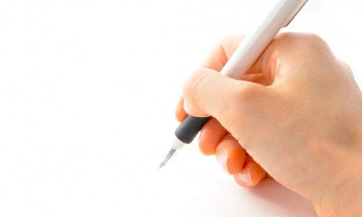 ボールペンで書く手