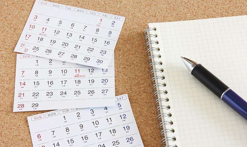 カレンダーとスケジュール表